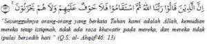 Al-Ahqaf ayat 13