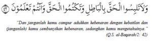 Albaqarah ayat 42