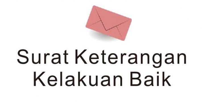 Contoh Surat Keterangan Kelakuan Baik