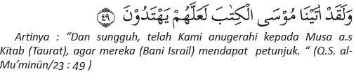 Al-Muminun ayat 49