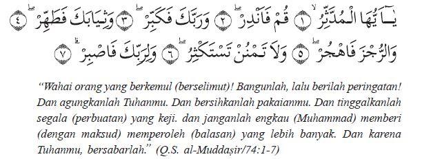 Al-Mudasir 1-7