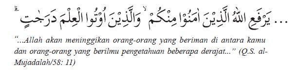 Al-Mujadalah ayat 11
