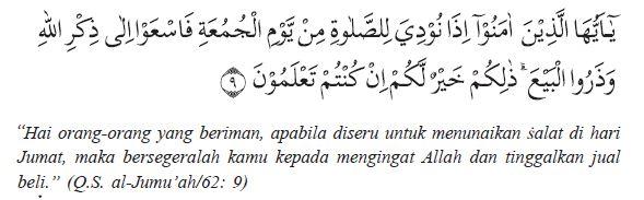 Al-Jumuah ayat 9