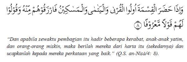 An-Nisa ayat 8
