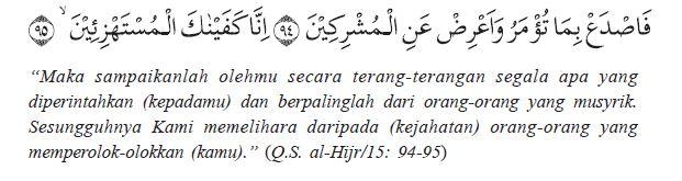 Al-Hijr 94-95