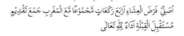 Niat Shalat Jama' Taqdim Isya