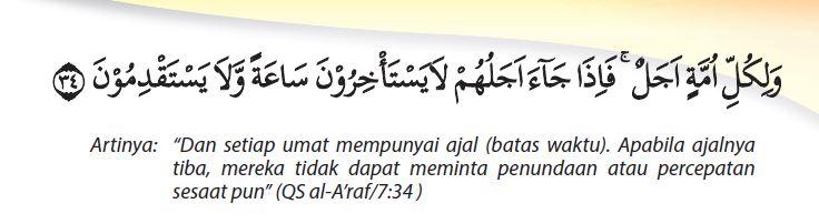 al-araf ayat 34 beserta artinya