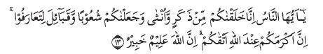 Q.S. Al-Hujarat Ayat 13
