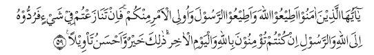 Q.S An-Nisa ayat 59