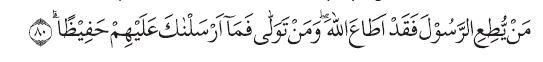 Q.S An-Nisa ayat 80
